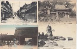 GOOD FOUR OLD JAPAN POSTCARDS - NAGASAKI Views 1 - Autres