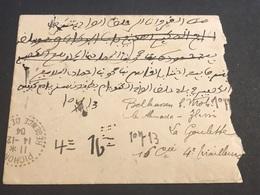 Lettre Tunisie 1904 Régence De Tunis Cachets Kairouan Là Goulette Et Cachet Pointillé Pichon - Tunisie (1888-1955)