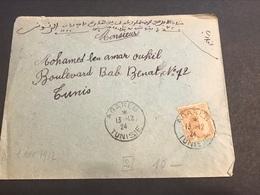 Lettre Tunisie 1924 Cachets Agareb Et Tunis - Tunisie (1888-1955)
