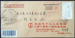 CHINA CHINE CINA  HUBEI YICHANG TO GUIZHOU DAFANG  COVER WITH  ANTI COVID-19 INFORMATION - 1949 - ... Volksrepublik