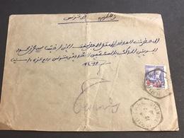 Lettre Tunisie 1908 Cachets Krib Gare Et Tunis - Tunesien (1888-1955)