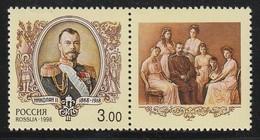RUSSIE - N°6356 **  (1998) Tsar Nicolas II - 1992-.... Federación