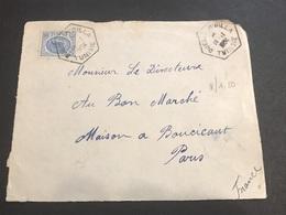 Devant De Lettre Tunisie 1954 Cachet Ambulant Djebel A M'Dilla - Tunisie (1888-1955)