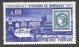 France N°1659 Neuf ** 1970 - Neufs