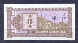 Georgia  - 1993 -  10 Laris .. P26..UNC - Georgia