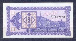 Georgia  - 1993 -  3 Laris .. P34..UNC - Georgia