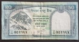EM0505 - Nepal 50 Rupees Banknote 2012 - Nepal