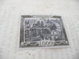 TP France PA N°29 Sans Charnière - 1927-1959 Postfris