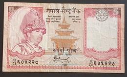 EM0505 - Nepal 5 Rupees Banknote 2005 - Nepal