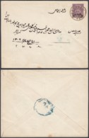 Iran 1888-1904 - Entier Postal  Sur Enveloppe De 1455x1120mm De Teheran.................   (8G-20802) DC-7433 - Iran