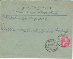 EGITTO - LETTERA  7-12-1910 MENUF-CAIRO - Égypte