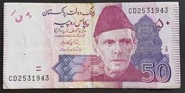 EM0505 - Oakistan 50 Rupees Banknote 2011 - Pakistan