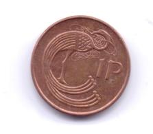 IRELAND 1996: 1 Penny, KM 20a - Ierland