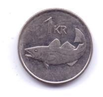 ICELAND 1991: 1 Krona, KM 27a - Iceland