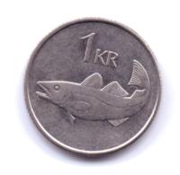 ICELAND 1989: 1 Krona, KM 27a - Iceland