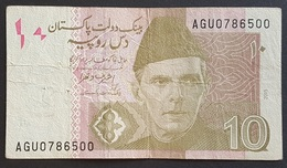 EM0505 - Pakistan 10 Rupees Banknote 2015 - Pakistán