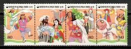 Korea South 1989 Corea /  Folk Traditions MNK Folklore Costumbres / Cu16507  10-17 - Sin Clasificación