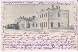 CPA Old Pc Ukraine Berdiansk Gare Railway Station - Ukraine