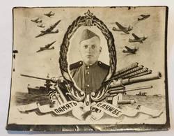 Photo Originale. L'original. La Mémoire De L'armée Soviétique. URSS - Guerre, Militaire