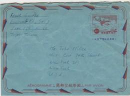 Aérogramme Taipei Taiwan 1964 - 1945-... Republic Of China