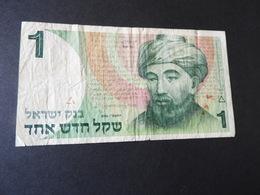 Banknote ISRAEL 1 New  Sheqel 1986  Gebr. - Israel