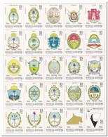Argentinië 1966, Postfris MNH, Coat Of Arms - Nuovi