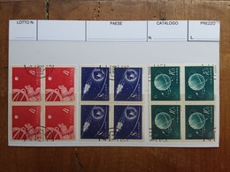 CINA 1958 - Anniversario Satelliti Russi - 3 Quartine Timbrate + Spese Postali - Usati