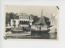 Paris Exposition Internationale 1937 - Pavillon De La Réunion M. Lambert Architecte (France Outremer) Cp Vierge N°265 - La Réunion
