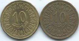 Tunisia - 10 Mallimat - 1960 (non Magnetic) KM306.1 & 2009 (magnetic) KM306.2 - Tunisia