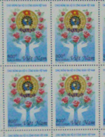 Block 4 Of Vietnam Viet Nam MNH Perf Withdrawn Stamp 2003 : Welcome To The 9th Congress Of Trade Union (Ms910) - Vietnam