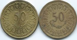 Tunisia - 1960 - 50 Mallimat - KM308.1 - Non Magnetic & 2013 - KM308.2 - Magnetic - Tunisia