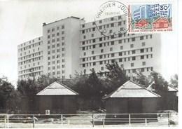 CARTE MAXIMUM  VILLAGE TOURISTIQUE ET HOTEL DE N'GOR  1966 - Senegal (1960-...)