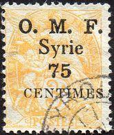 Syrie Obl. N°  47 - Type Blanc Surchargé 75 Centièmes Sur 3c Orange - Syrie (1919-1945)