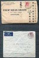 F0232 - HONG KONG - 3 Briefe (2 Nach GB, 1 Nach Singapur) - Hong Kong (...-1997)