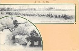 JAPON - Autres
