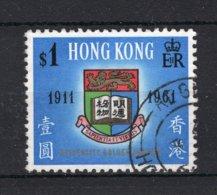 HONG KONG Yt. 190° Gestempeld 1961 - Hong Kong (...-1997)