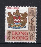 HONG KONG Yt. 237° Gestempeld 1968 - Hong Kong (...-1997)