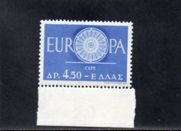 GRECE 1960 ** - Grèce
