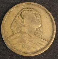EGYPTE - EGYPT - 5 MILLIEMES 1957  ( 1376 ) - KM 379 - ( Grand Sphinx ) - Egypte