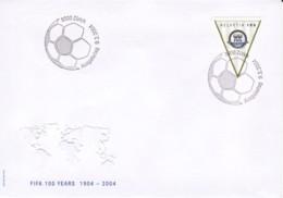 SUISSE :  2004 - FDC - FIFA - Football - Storia Postale