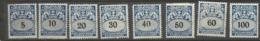 Danzig  Duty Stamps 1923  Mi.Nr.:30-37 Coat Of Arms . Set Mint Hinged X - Danzig