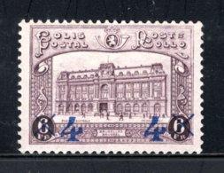 TR174 MNH 1933 - Zegel Vorige Type Met Opdruk In Blauw - Chemins De Fer