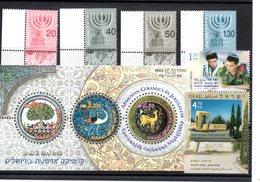 BELLISSIMI FRANCOBOLLI  ISRAELE    FR241 - Neufs (avec Tabs)