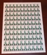 Sri Lanka - 1979 - N°Yv. 533 - Dudley Senanayake - Complete Sheet Of 100 Stamps - Neuf Luxe ** / MNH / Postfrisch - Sri Lanka (Ceilán) (1948-...)