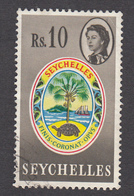 Seychelles 1962  10 Rupees  SG212   Used - Seychelles (...-1976)
