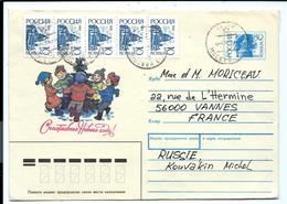 Entier Postal Russe Avec Complément D'affranchissement - Lettres & Documents