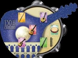 BRAZIL 2020 - 150 YEARS OF CHORINHO  - MUSICAL INSTRUMENTS  - SPECIAL FORMAT 6v - MNH - Brasilien