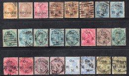 Q295 - INDIA , Alcuni Esemplari Anche Ripetuti Di SERVIZIO   (2380A) - India (...-1947)