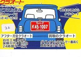 TELEFONKARTE JAPAN * MORRIS MINI (22)   Phonecard  * VOITURE * AUTO * CAR * Telecarte Japon - Cars