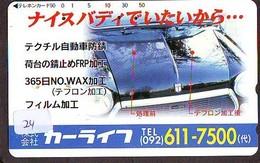 TELEFONKARTE JAPAN * MORRIS MINI (24)   Phonecard  * VOITURE * AUTO * CAR * Telecarte Japon - Cars